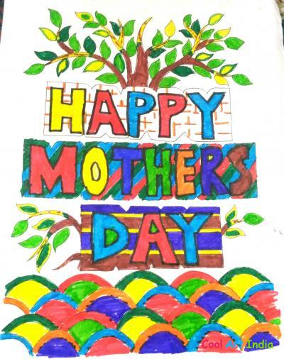 Mother Day poster