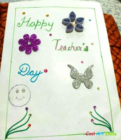 Teacher Day Card